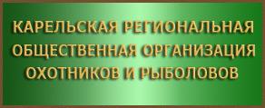 Адрес КРОООиР